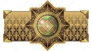 depositphotos_66213913-Kazakhstan-solar-sign-ornament